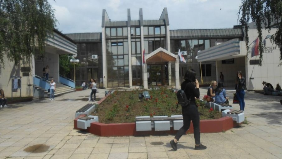 POLICIJA ISTRAŽUJE LAŽNE DIPLOME: Univerzitet u Kragujevcu tužilaštvu predao dokaze o neregularnostima na fakultetima