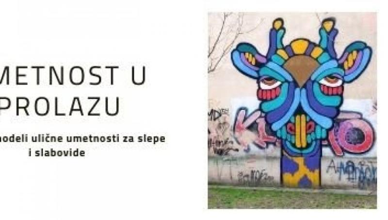 PRVI MURALI ZA SLEPE I SLABOVIDE: Predstavljanje 3D ulične umetnosti u Beogradu