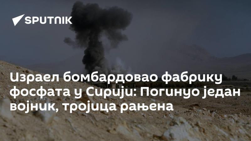 Израел бомбардовао фабрику фосфата у Сирији: Погинуо један војник, тројица рањена