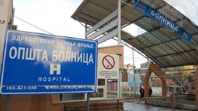 Požar u bolničkoj laboratoriji
