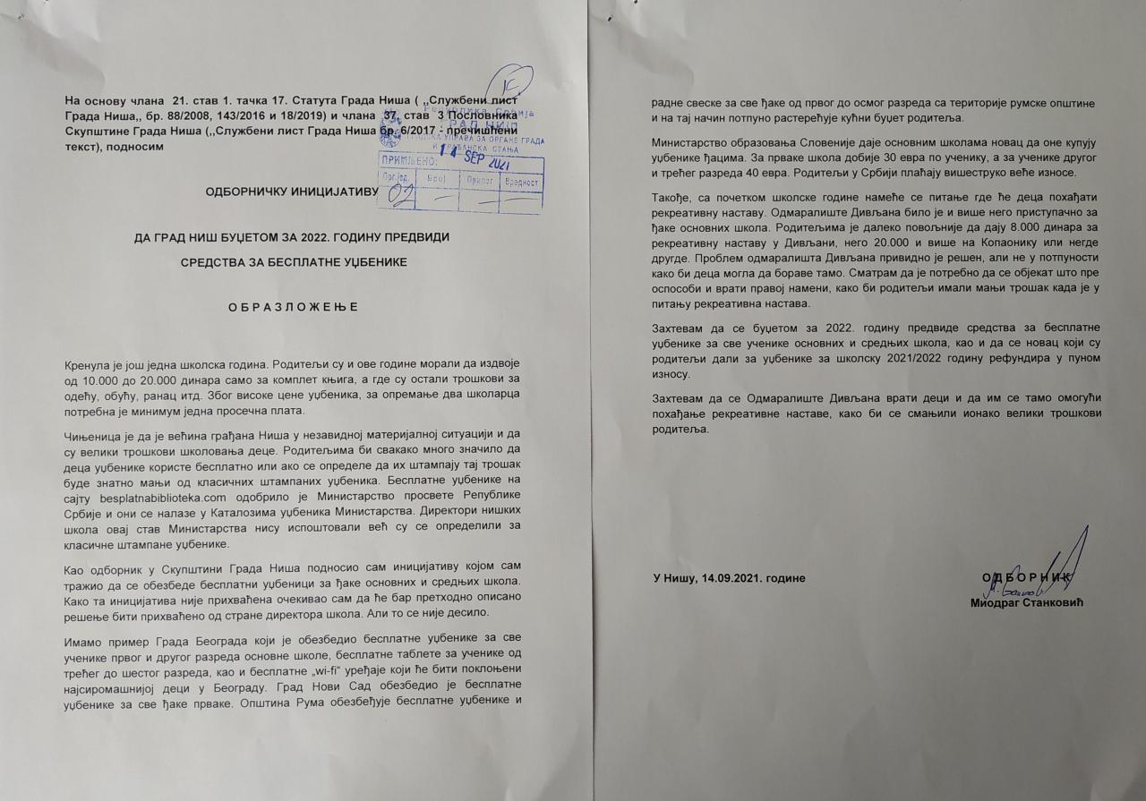 Odbornik Stanković:  Grad Niš da obezbedi besplatne udžbenike za đake