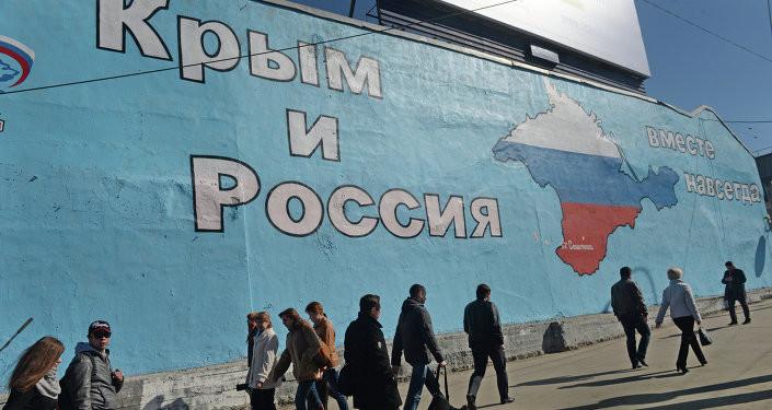 """Руски дипломата позвао немачког колегу да """"не мути"""" око Крима: Хоћете карту да вам купимо?"""