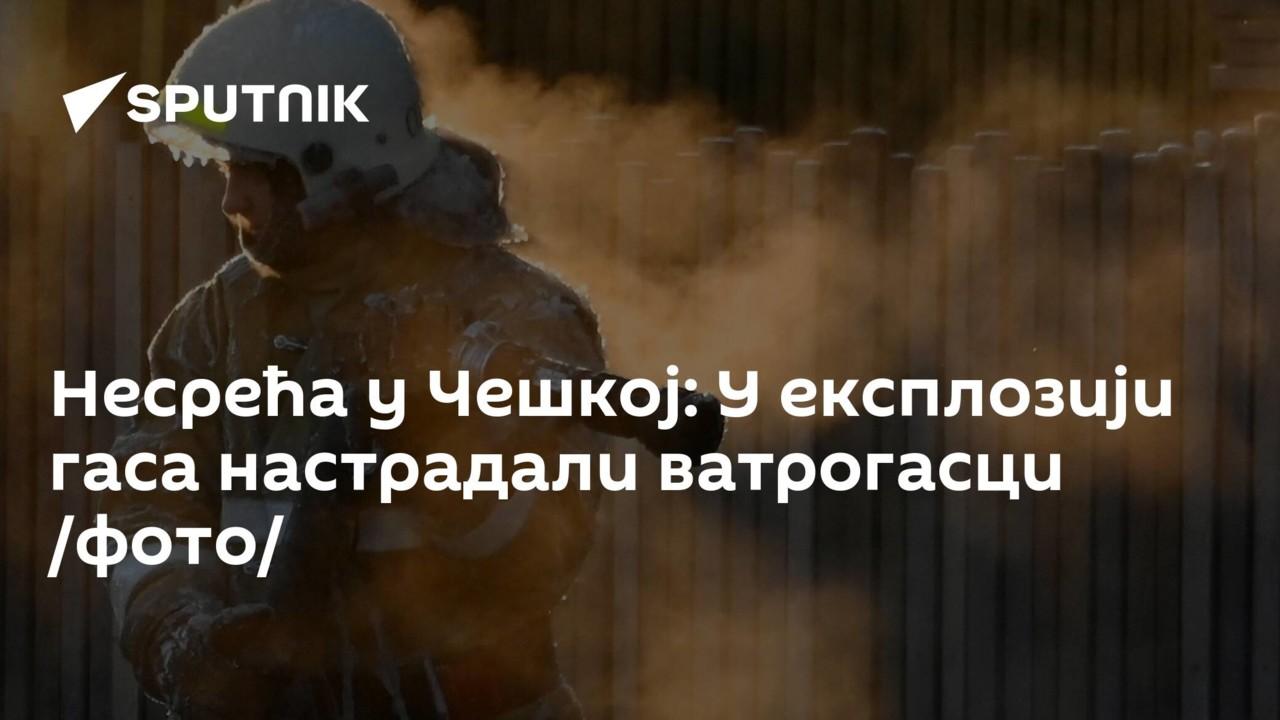 Несрећа у Чешкој: У експлозији гаса настрадали ватрогасци /фото/