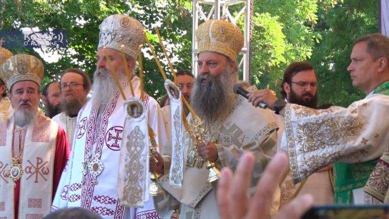 Patrijarh Porfirije: Neka nam je srećan Dan jedinstva