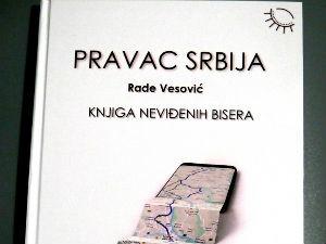 Сва чуда Србије у једној књизи