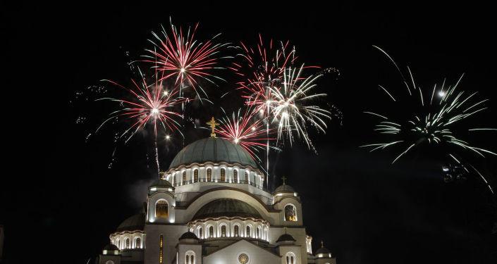 Срећна православна Нова година!