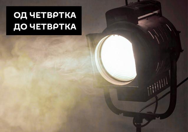 """Да ли би Бајденова администрација могла да исценира """"Рачак"""" како би ликвидирала Републику Српску?"""