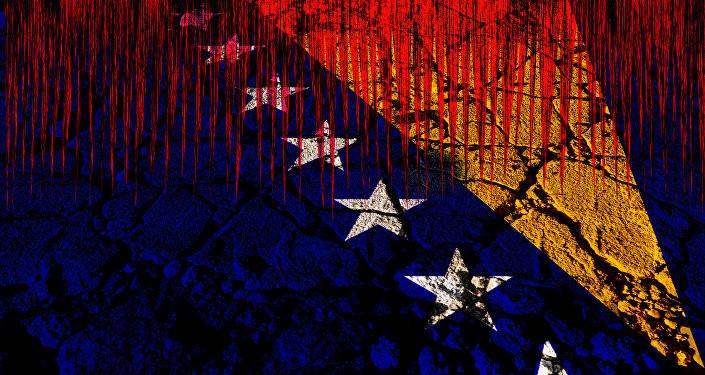 Бајден враћа агенду деведесетих: Прече им укидање Српске, него независно Косово
