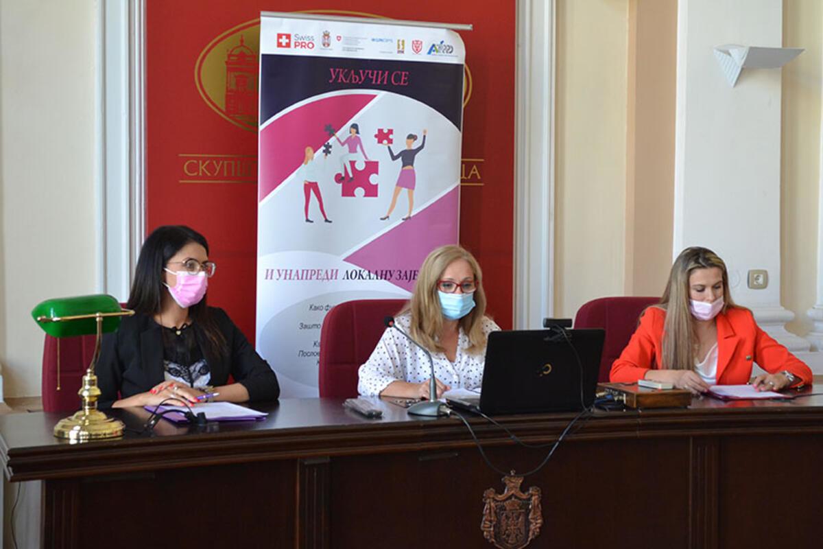 UKLJUČENJE ŽENA U LOKALNU ZAJEDNICU: Završna konferencija međunarodnog projekta održana u Kruševcu