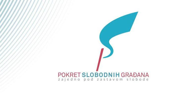 PSG: Vučić mora da stane u zaštitu Borisu Tadiću