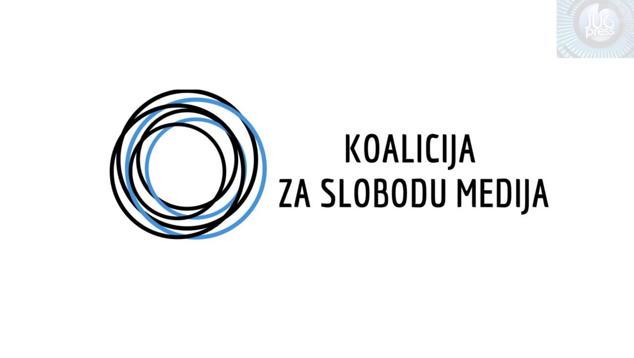 Koalicija medija: Nacrt Zakona o pristupu informacijama od javnog značaja ugrožava javni interes