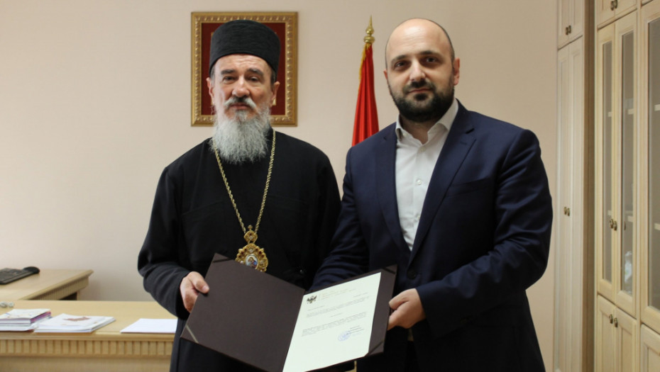 Eparhija mileševska upisana u Jedinstvenu evidenciju verskih zajednica u Crnoj Gori