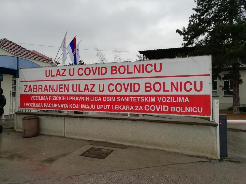 U Srbiji korona potvrđena kod 125 pacijenata, troje preminulo