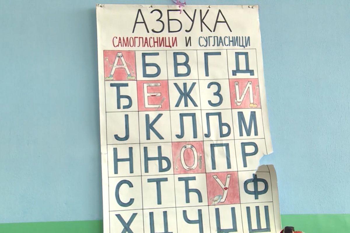 Sinhronizovano i jednoglasno – Skupštine Srbije i RS zaštitile ćirlicu zakonom
