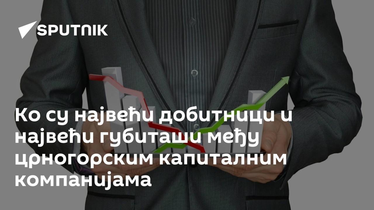 Ко су највећи добитници и највећи губиташи међу црногорским капиталним компанијама