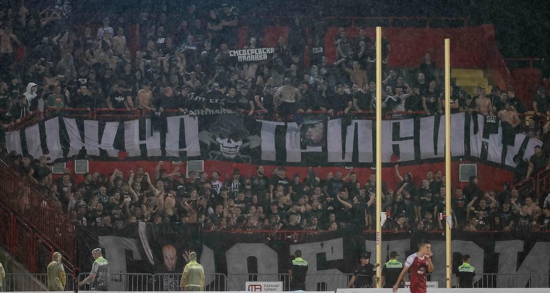 Partizan se ogradio od navijača!