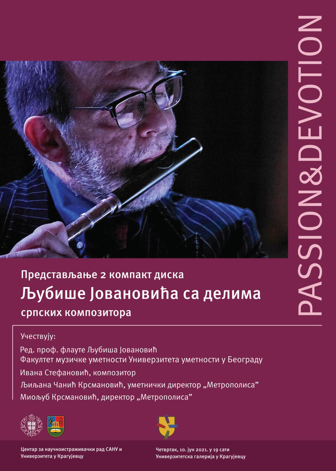 """Promocija albuma """"PASSION&DEVOTION"""", prof. Ljubiše Jovanovića"""