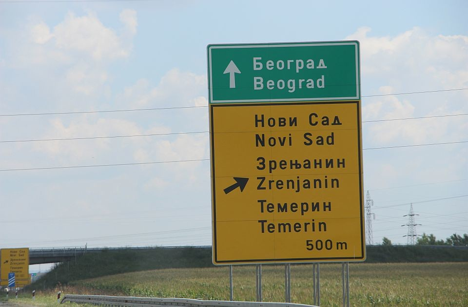 Heroin sakrio ispod bankine na autoputu Novi Sad - Beograd