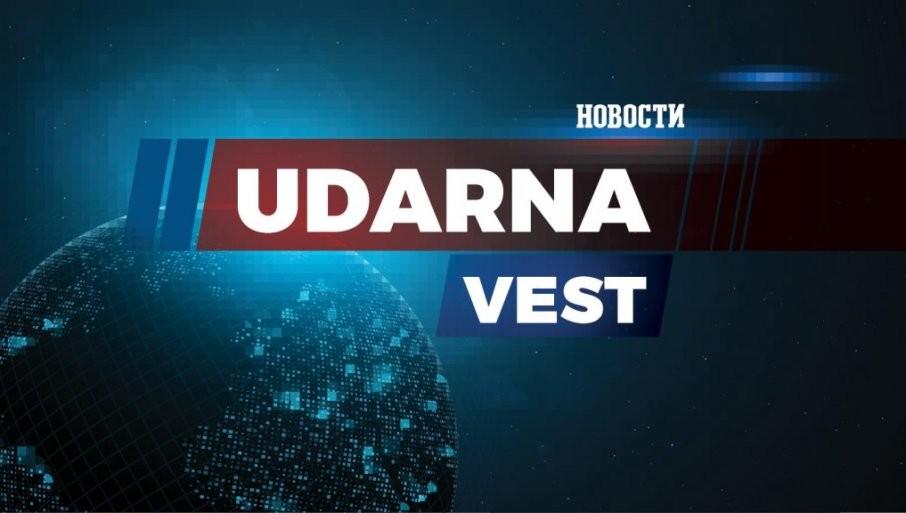 DA LI JE KURTI ZAPOČEO RAT NA KOSOVU: Teško ranjen Srbin u Kosovskoj Mitrovici!