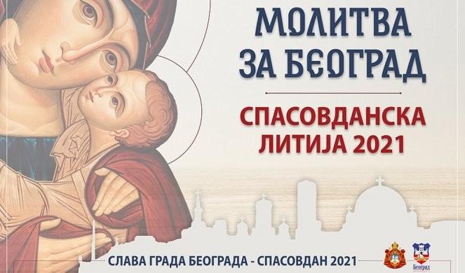 POZNATI POZIVAJU NA SVEČANU SPASOVDANSKU LITIJU! Krsna slava grada u četvrtak, predvodije patrijarh Porfirije! Video