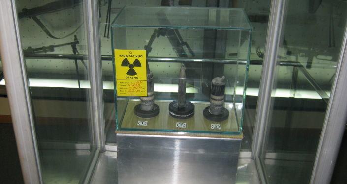 """""""Радијација на КиМ била већа него у Нагасакију"""": Колика је одштета за жртве осиромашеног уранијума?"""