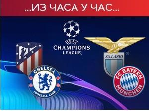 Лацио против Бајерна, Атлетико и Челси у Букурешту