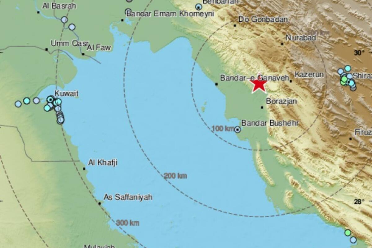 SNAŽAN ZEMLJOTRES POGODIO IRAN: Potres jačine 5.7 stepeni se osetio i u Iraku!