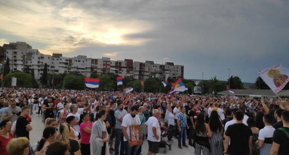 Mitropolija crnogorsko-primorska upisana u evidenciju verskih zajednica Crne Gore