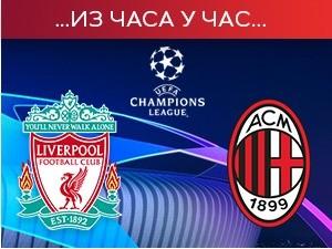 Ливерпул води против Милана, Меси дебитује за ПСЖ у Лиги шампиона