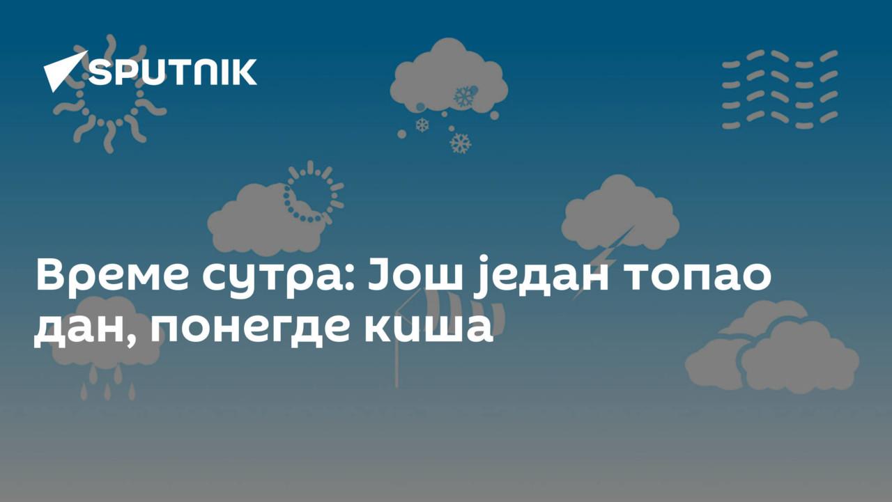 Време сутра: Још један топао дан, понегде киша