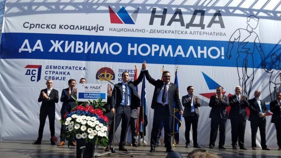 Miloš Jovanović počeo predizbornu kampanju u Novom Sadu