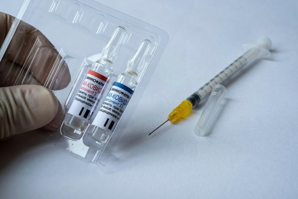 VAŽAN KORAK U TRANSFERU TEHNOLOGIJE: Proizvedena prva serija komponente vakcine Sputnjik V u Brazilu!