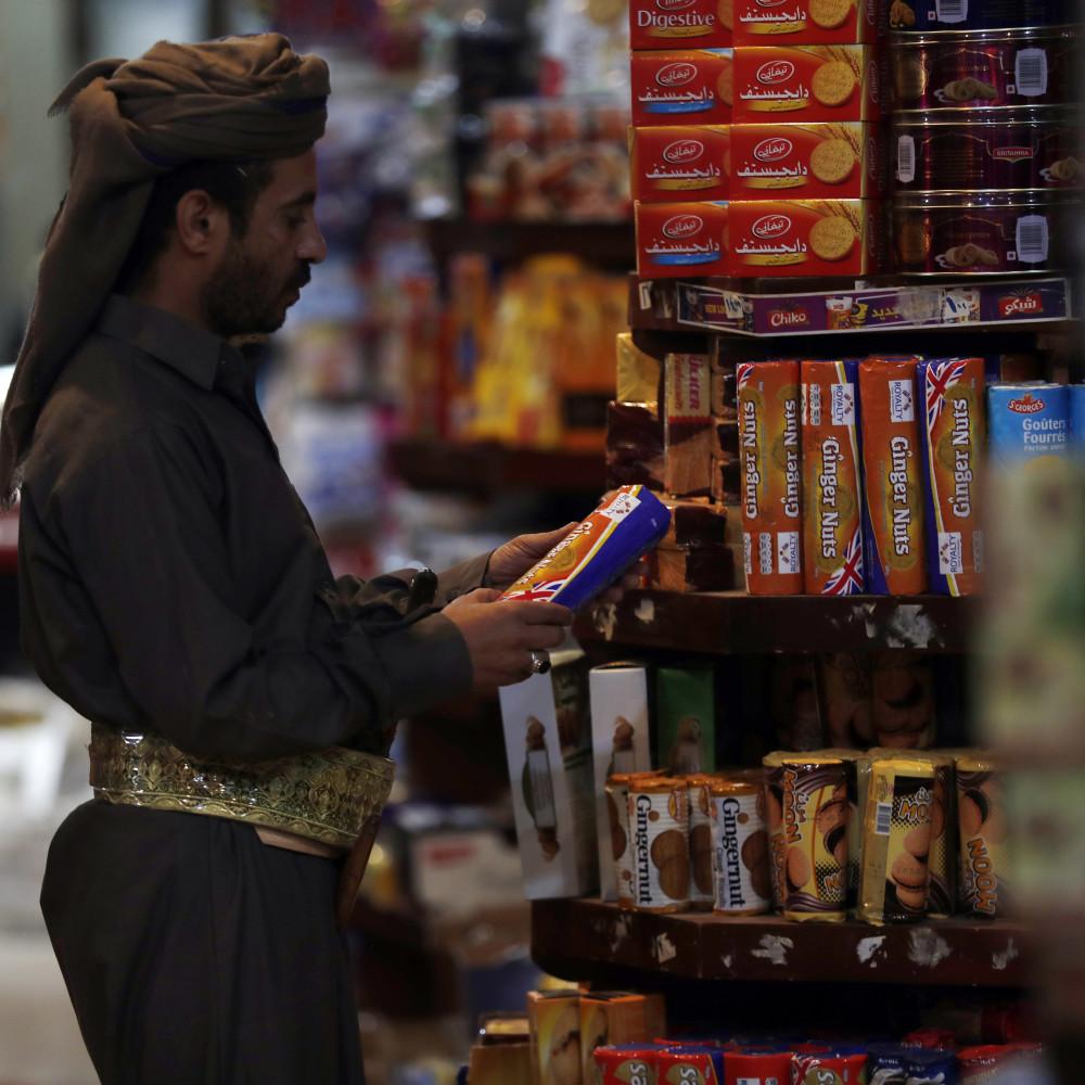 Srpska roba u skoro svakom supermarketu u Dubaiju